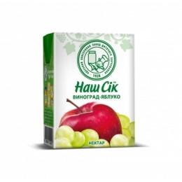 Наш сік Виноградно-яблучний нектар 200мл