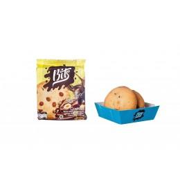 Bits Печиво зі шматочками молочного шоколаду та шоколадно-фундучною начинкою 50г