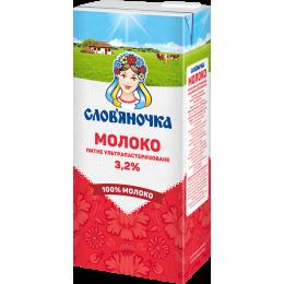 Молоко Слов'яночка ультрапастеризоване 3,2%